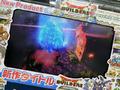 「ドラゴンクエストビルダーズ アレフガルドを復活せよ」など今週発売の注目ゲーム!