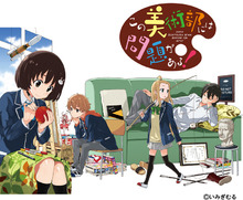 TVアニメ「この美術部には問題がある!」、キャスト第1弾を発表! 自由奔放な外国人部員・コレット役には上坂すみれ
