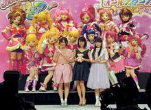 「魔法つかいプリキュア!」「映画プリキュア」最新作、合同会見レポート! 堀江由衣:「変身できる女の子に憧れていました」