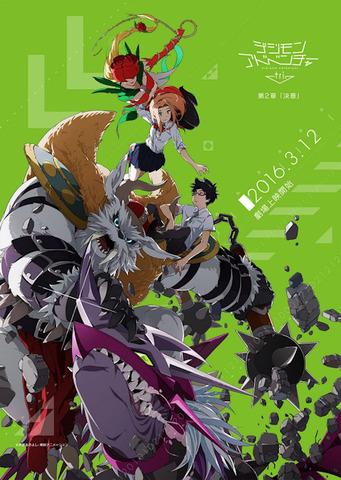 アニメ映画「デジモンアドベンチャー tri.」、第2章のエンディング主題歌が決定! 和田光司「Seven」の新録音盤