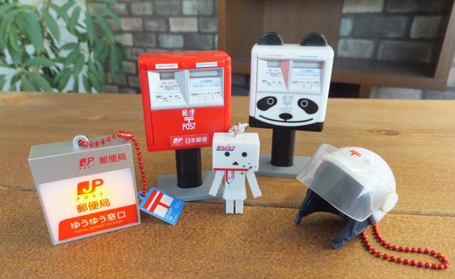 「郵便局ガチャコレクション」、2月上旬に発売! 郵便ポスト、配達員ヘルメット、ゆうパックダンボーなどが精巧なフィギュアに