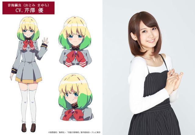 TVアニメ「双星の陰陽師」、4月にテレビ東京系でスタート! 諏訪部順一と芹澤優の出演も決定