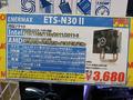 100%メモリに干渉しない非対称ヒートパイプ搭載CPUクーラーENERMAX「ETS-N30II」が販売中