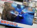 「NARUTO-ナルト- 疾風伝 ナルティメットストーム4」など今週発売の注目ゲーム!