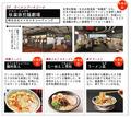 【週間ランキング】2016年2月第1週のアキバ総研ホビー系人気記事トップ5