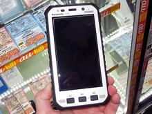 LTE/3G通信対応のタフネス5インチタブレットPanasonic「FZ-X1」が販売中