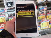 2016年2月1日から2月7日までに秋葉原で発見したスマートフォン/タブレット