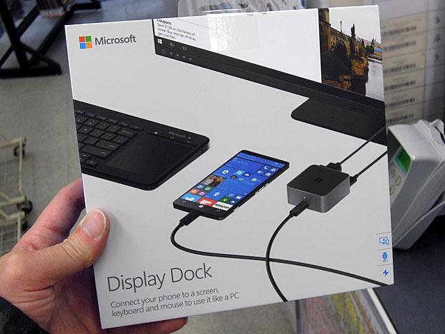 Windows 10スマホをPC風に操作できるオプションキット「Microsoft Display Dock」が登場!