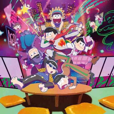 TVアニメ「おそ松さん」、第2クールOP曲がオリコン総合2位にランクイン! 第1クールOP/EDを上回る
