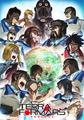 春アニメ「テラフォーマーズ リベンジ」、新キービジュアルや新キャストを発表! ささきのぞみ、大原さやか、小野友樹など