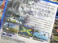 「ストリートファイターV」、「いけにえと雪のセツナ」、「進撃の巨人」など今週発売の注目ゲーム!