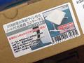 ノートPC用冷却ファン搭載のミニテーブル「ノートPC台兼用 ミニテーブル」が上海問屋から!