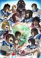 春アニメ「テラフォーマーズ リベンジ」、聖飢魔IIが主題歌を担当! 原作者が熱狂的なファンであるため