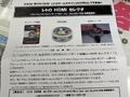 SFCコントローラ風デザインのHDMIセレクタ「レトロ HDMI セレクタ」が販売中