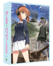 劇場版ガルパン、BD/DVDを5月27日に発売! 特典は新作OVA、CD「ボコのうた」、DTS Headphone:X、コメンタリー3本など
