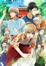 競技かるた青春アニメ「ちはやふる」、第1期/第2期の廉価版BD-BOXを発売! 2部作となる実写映画版の公開記念で
