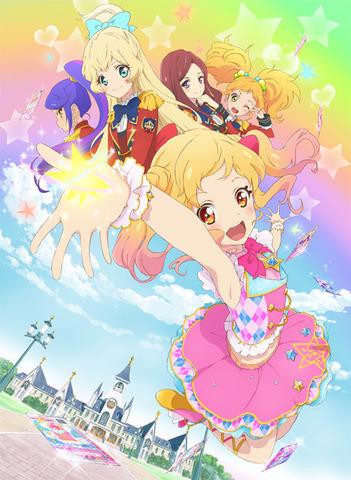 TVアニメ「アイカツスターズ!」、4月スタート! 8月13日には劇場版も公開、短編同時上映でシリーズ史上初の2本立て