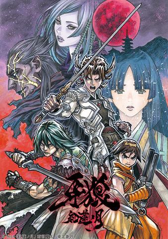 TVアニメ「牙狼 -紅蓮ノ月-」、桂正和による描き下ろし新ビジュアルを公開! BD/DVD-BOX第1巻のBOXデザインも