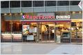 ツクモ、3月5日から春のパン祭りを開催! 秋葉原の各店とパン屋「ヴィ・ド・フランス 秋葉原ダイニング店」がコラボ
