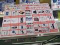 【アキバこぼれ話】 明日3月1日より東映無線各店で「春の大セール&スタンプラリー」を実施