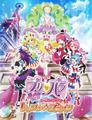 須田亜香里らSKE48メンバーが着物姿で登場! アニメ映画「プリパラ」最新作、ひな祭りイベントレポート