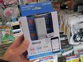 【アキバこぼれ話】スマホで温度/湿度/照度データが確認できるBluetooth対応ロガー「ログみ~る BT」が販売中