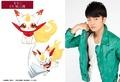 TVアニメ「双星の陰陽師」、キービジュアルと新たな追加キャストを発表! 福山潤、前野智昭、浪川大輔、石川界人