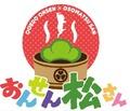 TVアニメ「おそ松さん」、ニートの6つ子たちがついに就職!? アナウンサー、カメラマン、プロデューサー、音声、大道具、AD