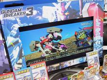 「ガンダムブレイカー3」など今週発売の注目ゲーム!