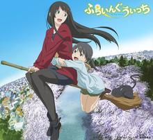 春アニメ「ふらいんぐうぃっち」、PV第2弾と追加放送局を発表! 秋葉原での先行上映イベント開催も