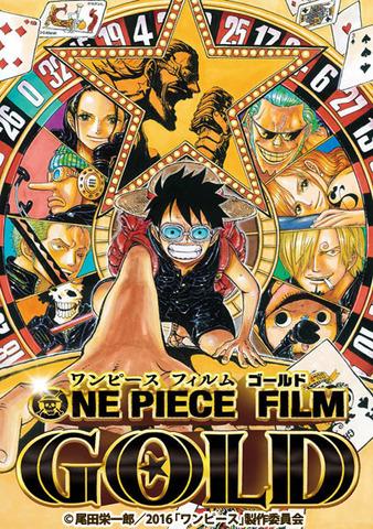 アニメ映画「ONE PIECE FILM GOLD」、尾田栄一郎による描き下ろしビジュアルが解禁に! 前売特典第2弾は原画カレンダー
