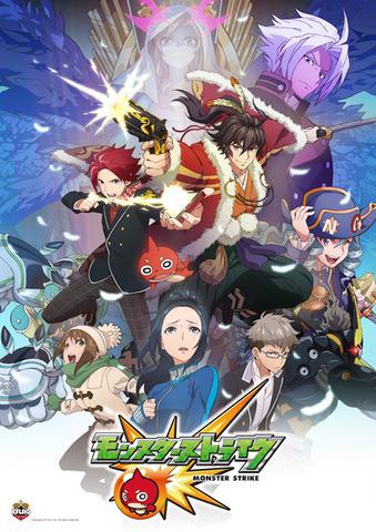 アニメ版「モンスターストライク」、第2クールが3月26日にスタート! 総集編の劇場上映イベント開催も決定