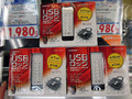 キーパッド搭載の暗号化USBメモリ「HDSEUF112C」シリーズが磁気研究所から!