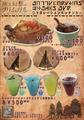 衝撃のゴブリン料理を提供! フクシくん初レギュラー出演アニメ「灰と幻想のグリムガル」、秋葉原にキッチンカーが登場