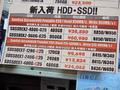 最大転送速度850MB/sのポータブルSSD「Extreme 900」シリーズがSanDiskから!