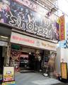 忍者カフェ「不忍カフェ」と電子タバコ専門店「Vape treasure」の合体店舗がオープン
