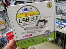 USB3.1 Gen2対応USB増設カード「REX-PEU31-A2」がラトックシステムから!