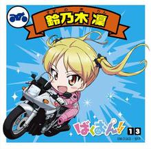女子高バイク青春アニメ「ばくおん!!」、番宣CMとOP/ED視聴動画を発表! コレクションシールのサンプルも