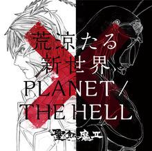 春アニメ「テラフォーマーズ リベンジ」、PV第2弾を公開! 聖飢魔IIによるOP主題歌も初披露、ED主題歌は3曲