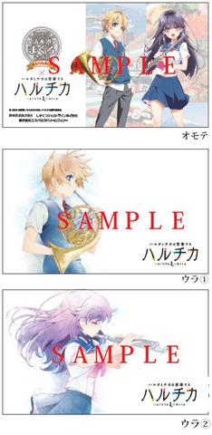 ↑購入記念オリジナルカード(2種類)