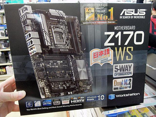PCIe3.0 x16スロット×4搭載のZ170マザー「Z170-WS」がASUSから!