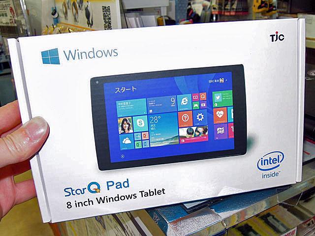 安価なWindowsタブレット TJC「StarQ Pad W01J」が登場!