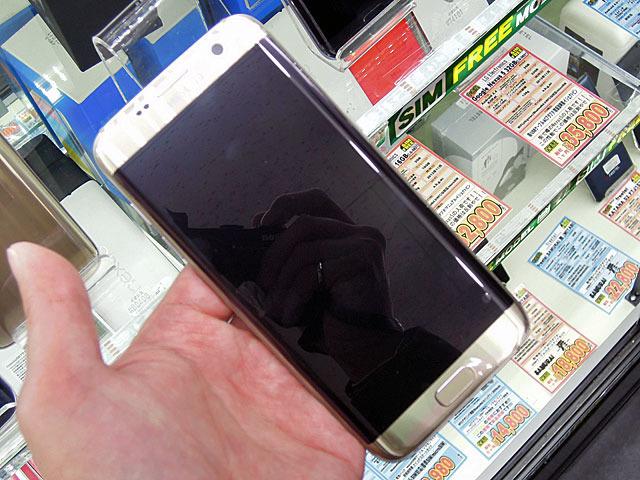 SAMSUNG製スマホの新モデル「Galaxy S7」&「Galaxy S7 edge」が登場!