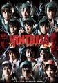 ミュージカル「忍たま」、第7弾再演のメインビジュアルが解禁に! 聖地・尼崎で初の地方公演も