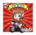 女子高バイク青春アニメ「ばくおん!!」、新PV公開! Anime Japan、モーターサイクルショーで痛バイクを展示