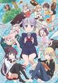 夏アニメ「NEW GAME!」、声優4人による主題歌歌唱ユニットの名前を募集! 「まんがタイムきららフェスタ!」への参加も決定