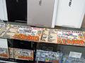 【アキバこぼれ話】ASUS製タブレットのリファビッシュ品が特価販売中