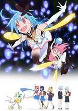 オリジナルTVアニメ「フリップフラッパーズ」、10月にスタート! Studio 3Hzによる変身ヒロインSF冒険活劇