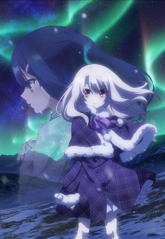 夏アニメ「Fate/kaleid liner プリズマ☆イリヤ ドライ!!」、ティザービジュアル公開! Anime JapanにてPV解禁