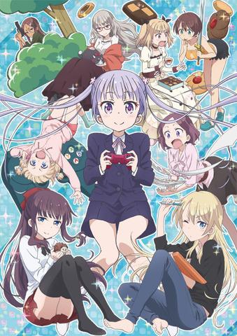 ぞいアニメ「NEW GAME!」、7月にスタート! 日笠陽子や茅野愛衣などキャスト/スタッフとキービジュアルも発表